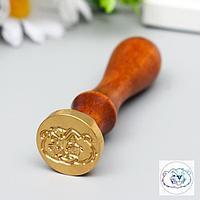 Печать для сургуча с деревянной ручкой 'Бобёр' 9х2,5х2,5 см