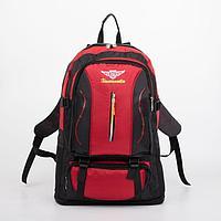 Рюкзак туристический, 65 л, отдел на молнии, наружный карман, цвет красный