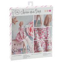 Интерьерная кукла 'Джун', набор для шитья, 18 x 22 x 3.6 см