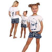 Костюм детский (футболка, шорты) 'Шпион', цвет белый, размер 32