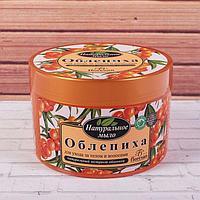 Натуральное мыло для ухода за телом и волосами 'Облепиха', 450 г