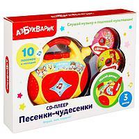 CD-плеер 'Песенки-чудесенки'