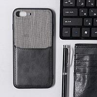 Чехол LuazON для iPhone 7 Plus/8 Plus, с отсеком под карты, текстиль+кожзам, черный