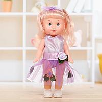 Кукла классическая 'Маленькая Леди' в платье, МИКС