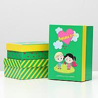 Набор коробок 3 в 1 'Любовь это', зеленый, 23 х 16 х 9,5 - 19 х 12 х 6,5 см