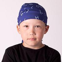 Бандана для мальчика, цвет индиго/буквы, размер 54-58