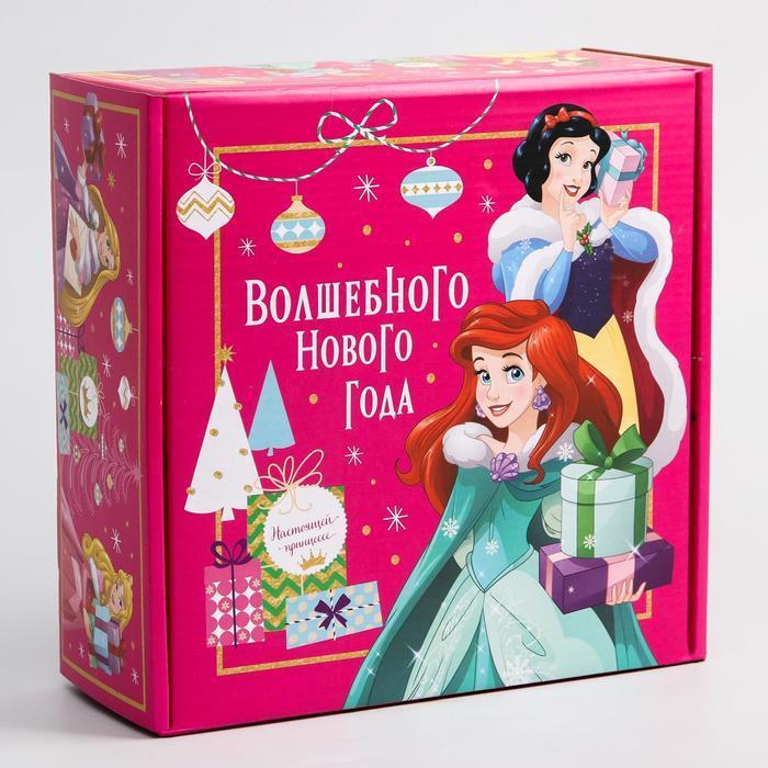Коробка подарочная складная 'Волшебного нового года', Принцессы, 24.5 x 24.5 x 9.5 см - фото 1