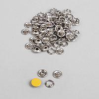 Кнопки рубашечные, закрытые, d 9,5 мм, 1000 шт, цвет жёлтый
