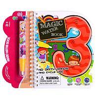 Книжка для рисования водой 'Учим цифры', с маркером