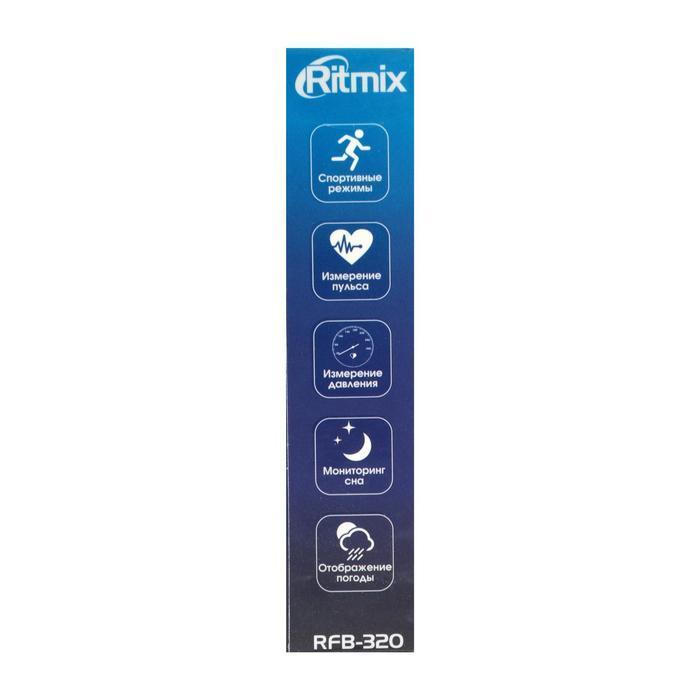 Фитнес-браслет Ritmix RFB-320, 0.96', цветной дисплей, пульсометр, 90 мАч,чёрный - фото 7