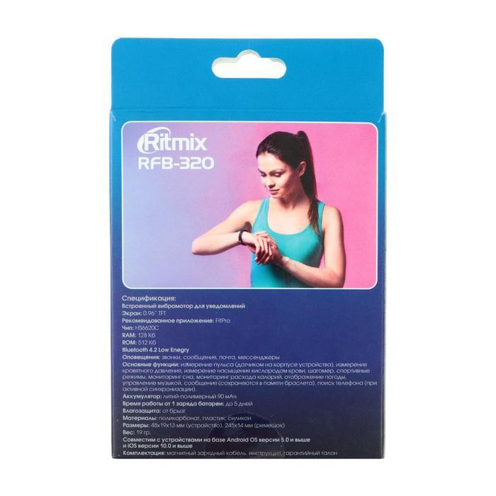 Фитнес-браслет Ritmix RFB-320, 0.96', цветной дисплей, пульсометр, 90 мАч,чёрный - фото 8