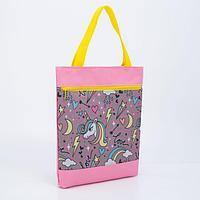 Сумка-шопер, отдел на молнии, с подкладом, наружный карман, цвет розовый/серый, 'Единорог'