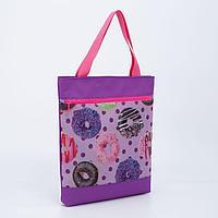 Сумка-шопер, отдел на молнии, с подкладом, наружный карман, цвет фиолетовый