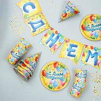 Набор бумажной посуды 'С днём рождения', воздушные шары, 6 тарелок, 6 стаканов, 6 колпаков, 1 гирлянда