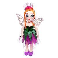 Мягкая игрушка 'Кукла Фея' 44 см