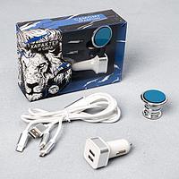 Набор аксессуаров для автомобиля 'Характер и сила' 3 в 1 (магнитный держатель, USB-адаптер, кабель для