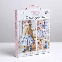 Интерьерная кукла 'Майя', набор для шитья, 18 x 22.5 x 4.5 см