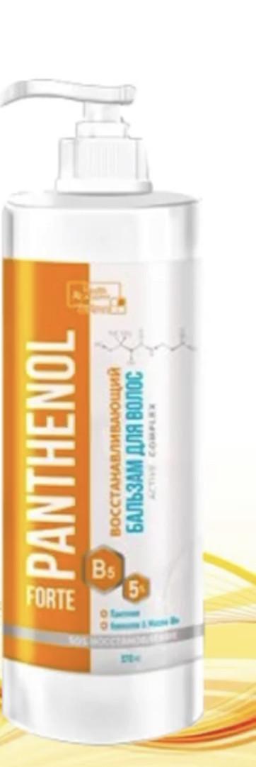 Panthenol восстанавливающий бальзам для волос