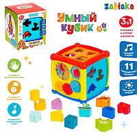 Развивающая игрушка 'Умный кубик', световые и звуковые эффекты