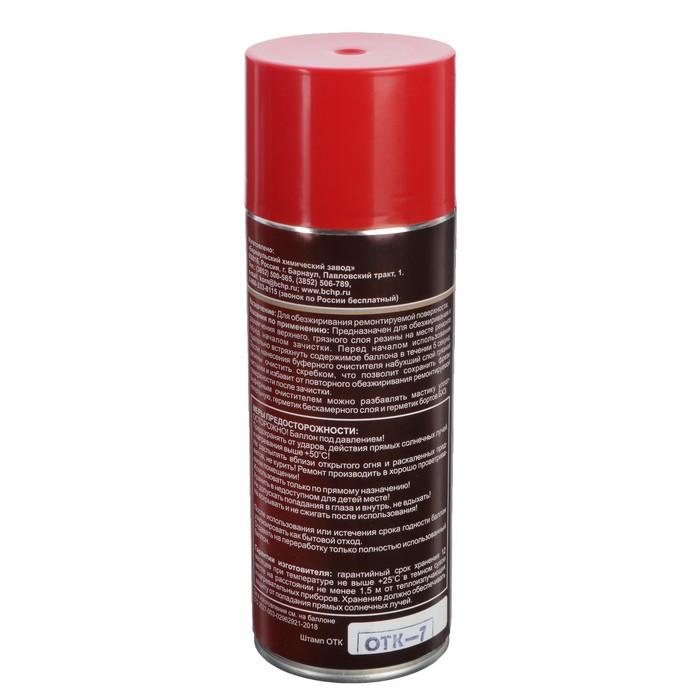 Буферный очиститель резины для обезжиривания, 520 мл, аэрозоль - фото 2
