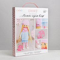 Интерьерная кукла 'Клэр', набор для шитья, 18 x 22.5 x 3 см