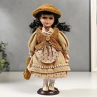Кукла коллекционная керамика 'Лена в бежевом платье и бежевом жилете' 30 см