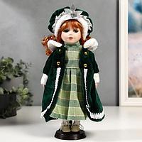 Кукла коллекционная керамика 'София в зелёном пальто' 30 см