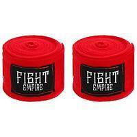 Бинты боксёрские эластичные FIGHT EMPIRE 5 м, цвет красный