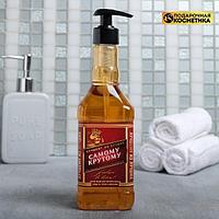 Густое мыло 'Самому крутому', аромат медовый, 500 мл