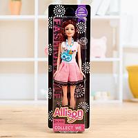 Кукла-модель 'Ася' в платье, с аксессуарами, МИКС
