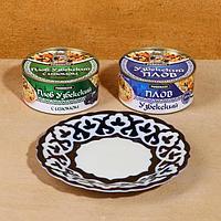 Набор 'Частичка Востока' 3 предмета, тарелка 'Пахта', плов с мясом, плов с изюмом