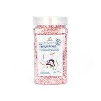 Детская соль для купания СпивакЪ 'Гималайская', 450 г