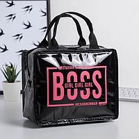 Термосумка-шоппер 'Boss', 10х17х20 см (3,5 л)