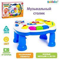 Детский столик-подвеска 'Солнышко', световые и звуковые эффекты, работает от батареек
