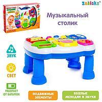Детский столик-подвеска 'Домик', световые и звуковые эффекты, работает от батареек