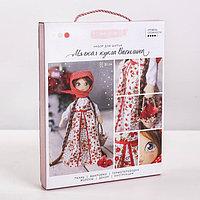 Интерьерная кукла 'Василина', набор для шитья, 18 x 22.5 x 2.5 см