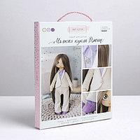 Интерьерная кукла 'Джин', набор для шитья, 18 x 22.5 x 2.5 см