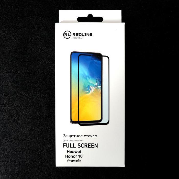 Защитное стекло Red Line для Huawei Honor 10, Full Screen, полный клей, черное - фото 5