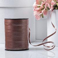 Лента для декора и подарков, шоколад, 0,5 см х 500 м