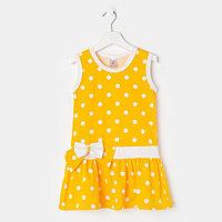 Платье 'Машенька', цвет жёлтый, рост 92 см