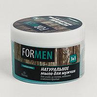 Мыло натуральное для мужчин '3 в 1', уход за кожей и волосами, для мягкого бритья