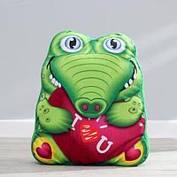 Мягкая игрушка 'Крокодил', с сердцем