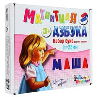 Магнитная азбука 'Набор букв русского алфавита', 106 предметов