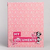 Папка для документов с файлами, А4, Минни Маус