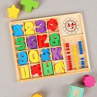 Счётный материал 'Счёты, цифры и знаки' с часиками, 62 элемента