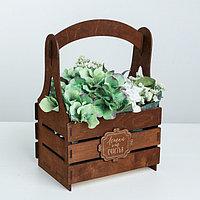 Кашпо флористическое 'Будь счастлив', коричневый, 15 x 21 x 31.5 см
