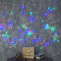 Гирлянда 'Бахрома' 2.4 х 0.9 м с насадками 'Звёзды', IP20, прозрачная нить, 138 LED, свечение мульти, 8