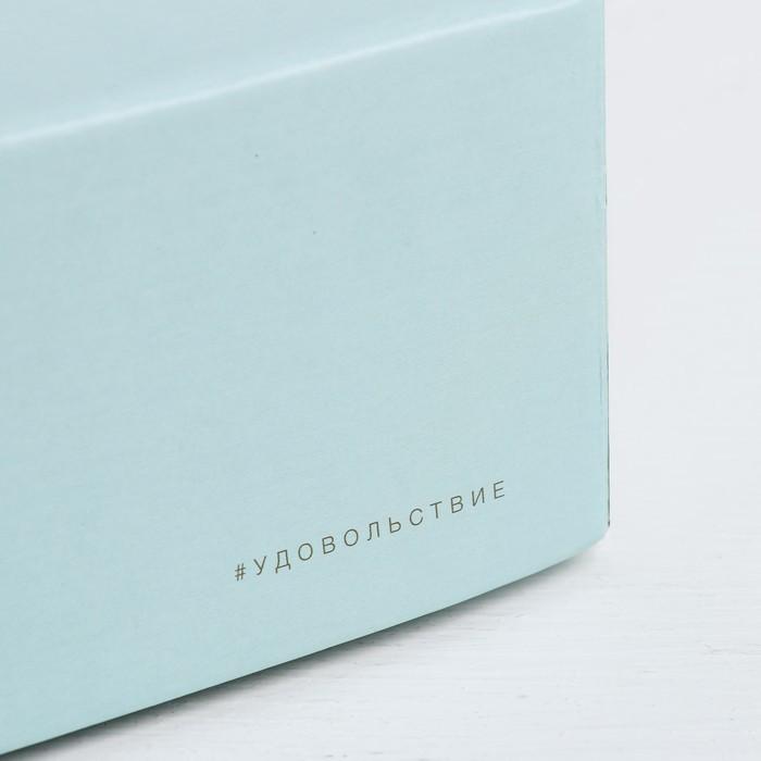 Складная коробка 'Удовольствие', 27 x 9 x 21 см - фото 4
