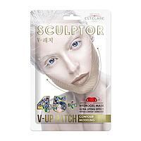 Гидрогелевая ультралифтинг-маска Estelare SCULPTOR 'Контурное моделирование' 45 11 г