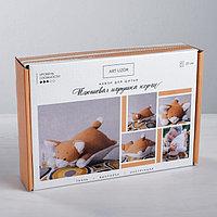 Мягкая игрушка 'Корги', набор для шитья 15,6 x 22,4 x 5,2 см